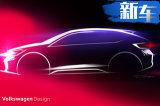 大众全新轿跑SUV实拍 明年亮相比本田缤智个性