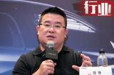 易寒:领克02用合资价格 挑战越级豪华车品质
