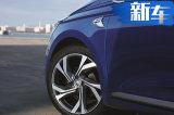 雷诺全新小型轿车 搭奔驰1.3T发动机/或将入华