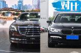 80万买一线豪华旗舰车型 奔驰S320L对宝马730Li
