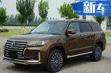 这款SUV七夕能坐十个小姐姐 卖20万考虑吗?