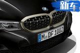 宝马全新M3增入门版车型 配手动变速箱/9月发布