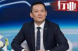 启辰将迎新产品爆发期 马磊揭秘未来发展战略