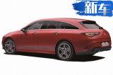 奔驰全新CLA售价曝光 搭2.0T引擎/尺寸大幅加长