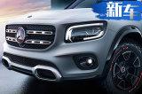 奔驰GLB量产版9月亮相 未来将国产/竞争宝马X1