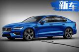 沃尔沃全新S60年内投产 国产加长竞争宝马3系