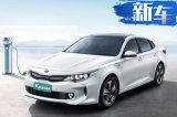 玩儿配置只认韩国车 不到20万顶配插混车怎么样?
