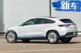 奔驰将推出GLE纯电动SUV 尾灯酷似保时捷卡宴