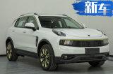 领克01 SUV新增混动版 油耗仅4.8L/同级最低