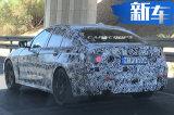 宝马全新3系将推运动版车型 外观升级/年底亮相