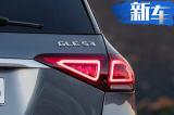 奔馳全新GLE轎跑版曝光 搭混動系統/年內上市
