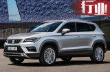 """大众汽车首个""""自创""""子品牌 中国生产-面向全球"""