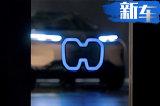 比兰博基尼更美 宝马概念车iNext-配3级自动驾驶
