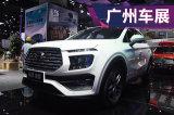 2019广州车展前瞻:设计用力过猛?陆风荣曜实拍