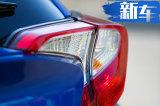 丰田新款C-HR配置曝光 标配液晶屏/14万元起售