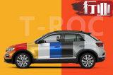 孙惠斌:新玩法/新产品 SUV低谷期创造蓝海市场