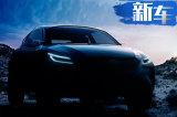 斯巴鲁全新SUV下月发布 造型更惊艳 配混动系统