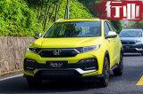 东风本田销量涨77.9%! SUV热销CR-V混动增86.4%