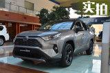 订车最少等两个月 丰田全新RAV4荣放到店实拍