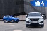 起售价便宜2千!WEY全新四驱SUV 比VV5值吗?