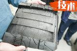 【车市新知】一条好轮胎是怎么研发出来的?
