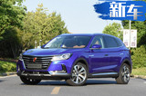 荣威高端电动品牌 9款新车曝光 与特斯拉竞争