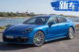 保时捷Panamera添新混动车型 价格比现款低40万