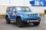 竟然涨价1万元  北京BJ40 PLUS 到底值不值?