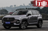 宝骏新品牌4月11日发布 将推SUV等13款新车