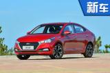 北京现代将投产1.2T小排量发动机 5款车型搭载