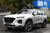 北京现代第四代胜达20.28万起售 大幅加长/升级8AT