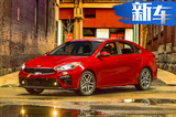 东风悦达起亚:今年5款新车密集上市 打造品牌重振雄风