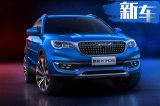 捷途第二款SUV X70S开启预售 9-13万/本月上市