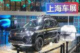 最便宜的硬派越野SUV 荣威RX8四驱穿越版抢先看