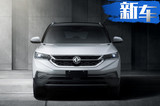 """与荣威RX5 PK""""互联网""""!风神这款新SUV要卖12万"""