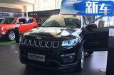 Jeep指南者优惠5万 10多万能买的四驱大玩具