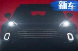 阿斯顿·马丁首款SUV 内饰细节曝光12月将首发