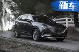 马自达7座SUV将国产-比丰田汉兰达还大 售20万