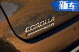 丰田换代卡罗拉推旅行版 全新平台打造/搭混动系统