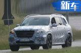 奔驰全新GLS竞争宝马X7 动力升级/明年亮相