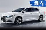 8款电动车下月开卖 补贴后9万起 全新秦EV领衔