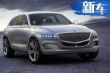 现代豪华品牌捷恩斯在华推大SUV 与宝马X5同级