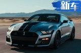 福特野马推高性能车型 多花5万动力超过法拉利