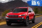 换代Jeep自由光-将加长车身 2.0T替换2.4L引擎