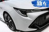 丰田全新卡罗拉性能版曝光 搭2.0T引擎/配双色车身