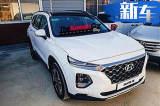 现代全新胜达SUV 16.3万元起售/有望年内入华