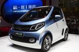 北京车展上市:众泰E200售价18.18万元