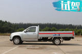 图解神骐F30单排皮卡 货箱长3米配双层纵梁底盘