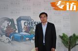 李云飞:比亚迪秦Pro明年上市 补贴后20万元起