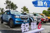 东风纳瓦拉有柴油自动挡 郑州日产锐骐6下线